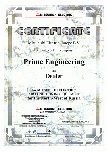 Сертификат «Mitsubishi Electric»
